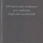 Gli_interventi_sostitutivi