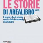 arealibro_cop1875-767x1024