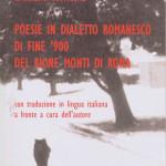 poesie_in_dialetto_romanesco