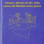 Adrano_dimora_di_dei