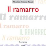Il_Ramarro