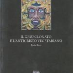 Il_gesù_clonato