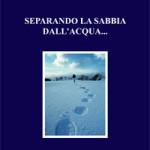 Separando_la_sabbia_dall_acqua