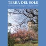 Terra_del_sole