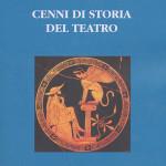 cenni-di-storia-del-teatro1