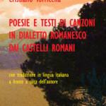 poesie-e-testi-dai-castelli-romani