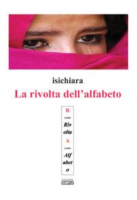 La_rivolta_dell_alfabeto