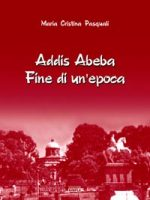 AddisAbebaISBN